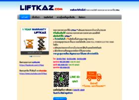 liftkaz.com
