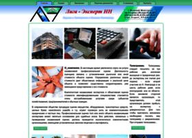 liga-expertnn.ru