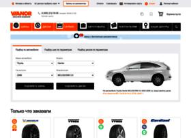 liga-tyres.ru