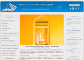 ligadon.com.ua