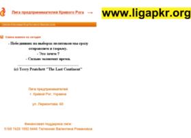 ligapkr.org
