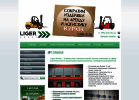 ligergroup.ru