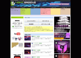 light-groove.com
