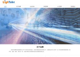 Lightake.net