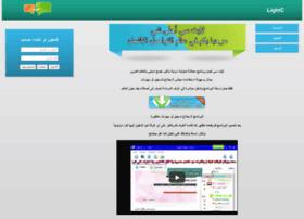 lightc.com