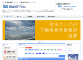 lighthouse-chintai.com