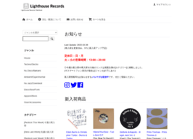 lighthouserecords.jp