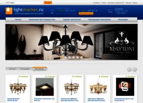 lightmarket.ru