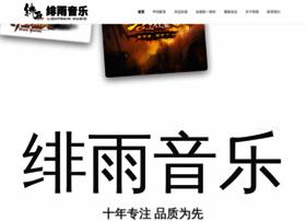 lightrain.com.cn