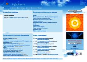 lightray.ru