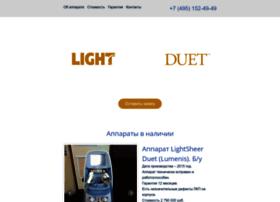 lightsheer.ru