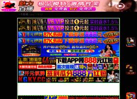 lightsledasia.com