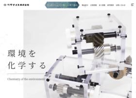 lignyte.co.jp