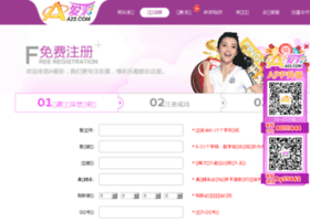 ligri.com