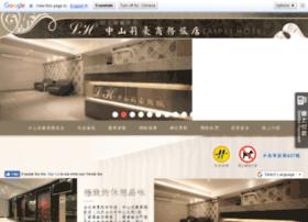 lihao-hotel.com.tw