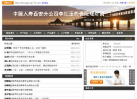 lihongyu.xy178.com