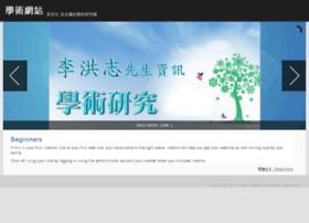 lihongzhi.co.nf