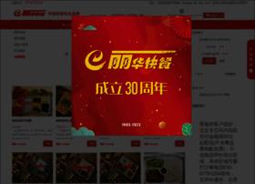 lihua.com