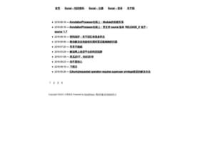 lihuan.com.cn