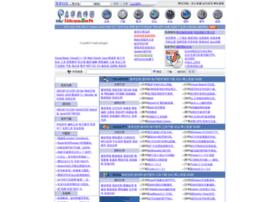 lihuasoft.net