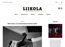 liikola.ru