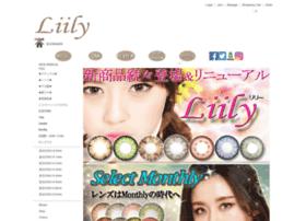 liily.jp