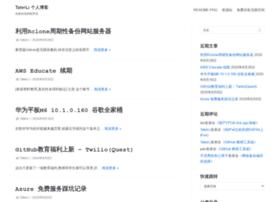 lijingquan.net