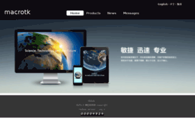 lijunhong.com