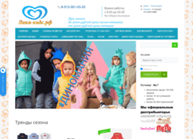 lika-kids.ru