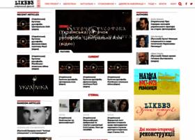 likbez.org.ua