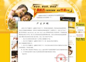 likeji.com
