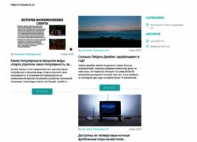 likenews24.ru