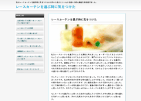 likeswap.org