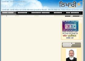 likhari.org