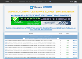 likoff.net