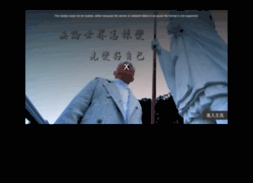 likuiming.com.hk