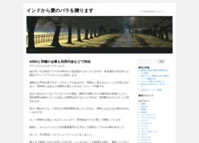 liliesnroses.com