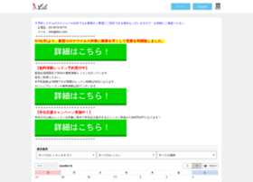 lilisc.resv.jp