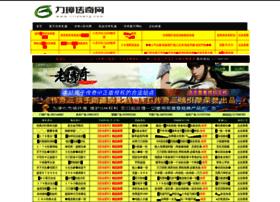 lilizhang.com