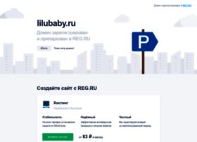 lilubaby.ru