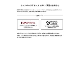 lima.co.jp
