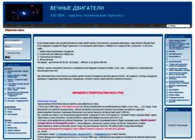 liman777.ru
