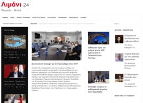 limani24.gr