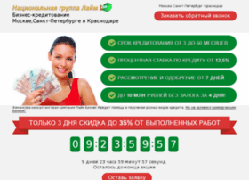 limecredit-bz.ru