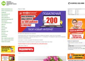 limelime.ru
