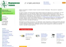 limfodrenagik.ru