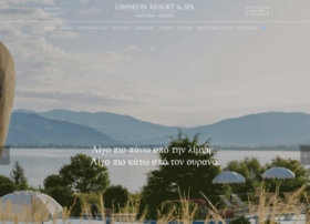 limneon.gr