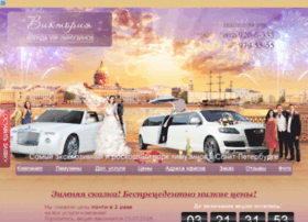 limo-alliance.ru