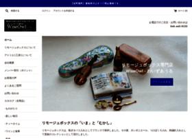 limoges-box.jp