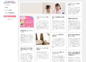 limouk.net